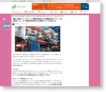 【隠れ名物】タリーズコーヒー歌舞伎座店には「歌舞伎座カプチーノ」なる限定メニューが! 歌舞伎愛を感じる店舗デザインも必見です