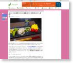 【美しい日本の風習】9月9日は重陽の節句! 菊酒を飲みませう。風流〜
