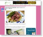 【肉好き必見】初心者でも失敗ほぼ無し! 外はカリッと中はアツアツの絶品ステーキを焼く方法
