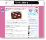 江戸の奇才・伊藤若冲の名画がチョコレートに! 「クリームチーズ✕小豆」など斬新なフレーバーで若冲の世界観を表現!!