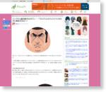 インパクトと威圧感がものすごい……「ゴルゴ13」のフェイスパックが2月に発売されるよ〜!