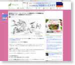 鳥取砂丘に『スター・ウォーズ/フォースの覚醒』新キャラや戦闘機の砂像が出現!! ただいま絶賛制作中であります☆