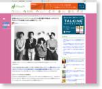 伝説のカリスマバンド「レベッカ」がこの夏待望の再結成! 20年ぶりとなるライブの会場となるのは横浜アリーナ!!