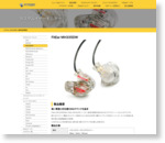 FitEar for Sound and Music - FitEar MH335DW