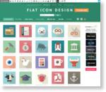 FLAT ICON DESIGN -フラットアイコンデザイン- | フラットデザインに最適!WEBサイトやDTPですぐ使える商用利用可能なフラットアイコン素材がフリー(無料)ダウンロードできるサイト『FLAT ICON DESIGN』