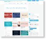 FONT FREE(フォントフリー) - 無料で使える日本語フリーフォント投稿サイト