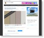 フリーテクスチャ素材館/古風な和紙のパターンテクスチャ素材4種類(PHOTO)