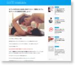 フエルサ ブルータ(FUERZA BRUTA)日本公演オフィシャルサイト - 東京 赤坂サカス広場 特設テント
