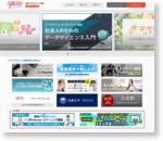 gacco The Japan MOOC | 無料オンライン大学講座「gacco」登録受付中!