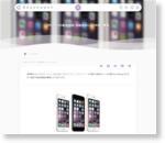 iPhone 6の転売価格、供給過多により中国で暴落