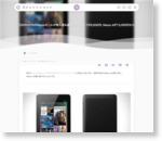 EXPANSYSのNexusセールが再入荷&値下げ!Nexus 7が8,600円、Nexus 4が13,000円から