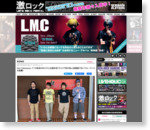 Ken Yokoyama、7/10放送のMステに出演決定!キャリア初の地上波番組で生パフォーマンスを披露! | 激ロック ニュース