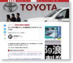 もしトヨタが倒れたら、日本経済はここまでヒドいことになる