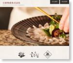 新宿:さかな玄菜 魚・おでん・カウンター  03-3371-5661 東京都新宿区西新宿7丁目