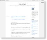 ビジネスモデルの違いはエンジニアの価値を毀損しない - プロマネブログ