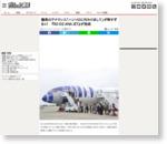機長のアナウンス「ハンソロに代わりまして」が粋すぎるッ! 『R2-D2 ANA JET』が完成 | ガジェット通信