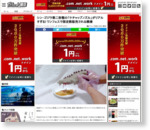 シン・ゴジラ第二形態の「ケチャップノズル」がリアルすぎる! ワンフェスで限定数販売される模様 | ガジェット通信 GetNews