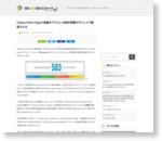 Galaxy Note Edgeの後継モデルらしき端末情報がネット上で確認される | GGSOKU - ガジェット速報