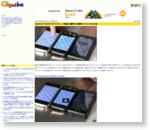 自分のスマホのタッチスクリーン性能の優秀さを簡単にテストする方法 - GIGAZINE