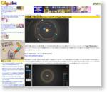 星を配置して星系を見守るシミュレーションゲーム「Super Planet Crash」 - GIGAZINE
