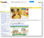 10分でうどん・パスタ・ラーメン・そばなどの生麺が作れる「ヌードルメーカー」レビュー