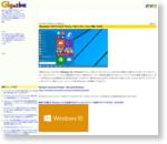 Windows 10テクニカルプレビューをインストールして使ってみた - GIGAZINE