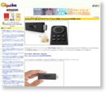 AmazonがTVに差し込むだけの「Fire TV Stick」を発表、Chromecastの対抗馬になるか - GIGAZINE