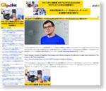 Googleの人工知能開発をリードするDeepMindの天才デミス・ハサビス氏とはどんな人物なのか? - GIGAZINE