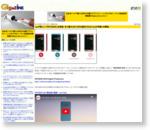 auが新しい「INFOBAR」を発表、月々最大2910円も割引される「auの学割」も開始 - GIGAZINE