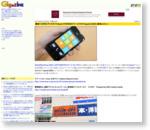 激安1万円のブックオフ×AcerコラボSIMフリースマホ「Liquid Z200」速攻レビュー - GIGAZINE