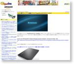 Lenovo製PCに入っている極悪アドウェア「Superfish」はどれだけヤバイのか? - GIGAZINE