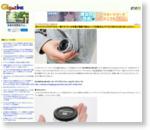 ポケットサイズでデジタル一眼クオリティの写真が撮影可能なレンズ交換式カメラ「OLYMPUS AIR A01」レビュー