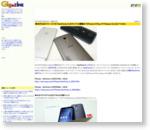 新世代SIMフリースマホ「ZenFone 2」をライバル機種の「iPhone 6 Plus」や「Nexus 6」と比べてみた - GIGAZINE
