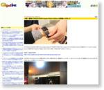 大阪一番乗りで約200万円の「Apple Watch Edition」を試着してきました - GIGAZINE