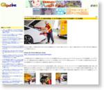Amazonが自動車のトランクに商品を配達してくれ不在通知とサヨナラできる新サービスを発表 - GIGAZINE