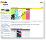 圧倒的なコスパを誇るXiaomiスマホ「Mi 4i」は新興国市場を席巻しそうなデキ - GIGAZINE