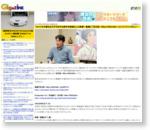 1カットも欠番を出さず大好きな原作を映画化した原恵一監督に「百日紅~Miss HOKUSAI~」についてインタビュー