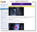E-ink背面ディスプレイ搭載スマホ「YotaPhone 2」が爆発的人気 - GIGAZINE