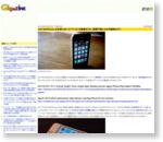 iOS 9はiPhone 4sを含む古いデバイスにも最適化され、脱獄不能になる可能性もアリ - GIGAZINE