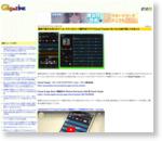 無料で強力な耳コピツール、ヤマハのコード譜作成アプリ「Chord Tracker」をいろんな曲で試してみました