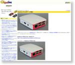 Raspberry Piに公式ケースが誕生
