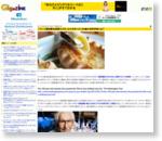 トランス脂肪酸全面禁止のきっかけを作った100歳の老科学者とは?