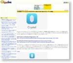 広告ブロックアプリCrystalのえげつない商売