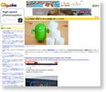 Google発表会で登場すると見られる新製品・新サービスまとめ - GIGAZINE