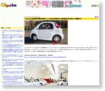 Googleの自動運転カー開発現場に入った記者が垣間見た自動運転技術と残された課題とは