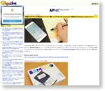 手書きメモやアナログ絵をボタン1つで一瞬にしてデジタル化、Evernoteにも即送れる「Bamboo Spark」レビュー