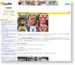 沖縄にはシーサーが笑えるほどいっぱい、その姿や表情は千差万別