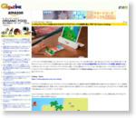 レゴのようにブロックを組み合わせるだけでプログラミングの基礎を遊んで学べる「Osmo Coding」
