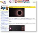 クリックして放置するだけで太陽がブラックホールに変貌し全てを飲み込み宇宙の終焉を見届けるゲーム「SPACEPLAN」