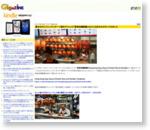 屋台なのにミシュランの一つ星をゲットした「香港油鶏飯麺」はどんな店なのか行ってみました